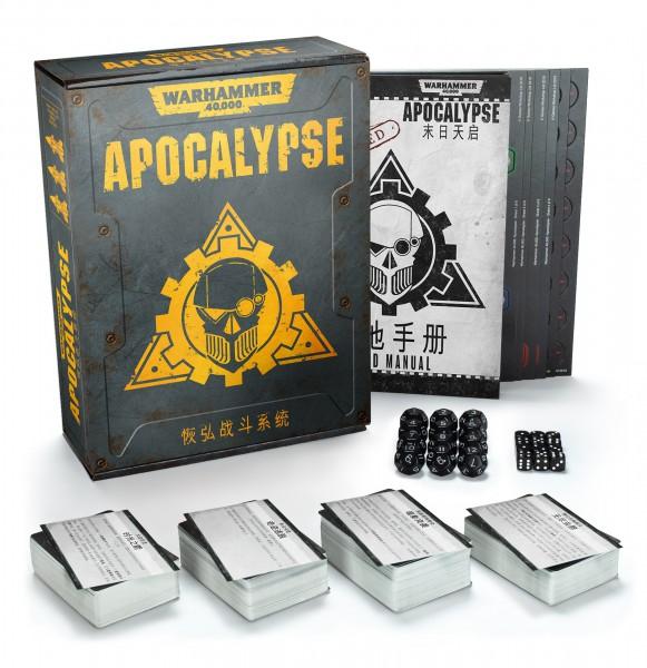 Warhammer 40,000: Apocalypse (DE)